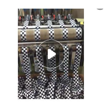 生产各种材质 规格 织带电脑提花带 pp带 螺纹带 提花提字松紧带