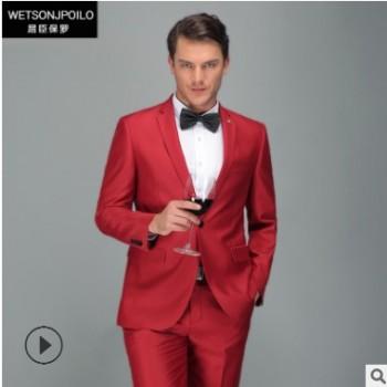 屈臣保罗 修身西装男 婚礼主持年会男士西装套装 红色礼服套装