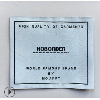 厂家织唛领标定做对折织标服装主标主唛布标唛头标签商标logo
