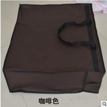 厂家直销现货供应高档蚕丝被包装袋高档羽绒被包装高档家纺包装袋