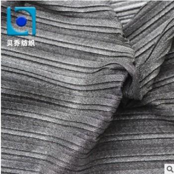 钻石丝正反褶皱面料加工定制 时尚女装休闲裤面料钻石丝百褶皱