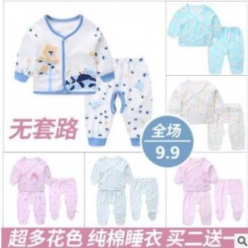 2019春夏新款儿童内衣套装纯棉长袖宝宝秋装婴儿衣服童装男童秋衣