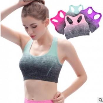 步如飞女性运动渐变色高强度防震无钢圈瑜伽服运动文胸厂家批发