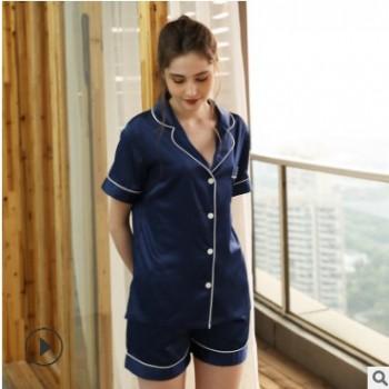 2019新品睡衣女夏冰丝夏季睡衣两件套仿真丝睡衣女士睡衣套装新品