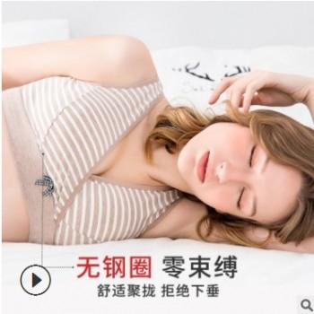 哺乳文胸孕妇内衣前开扣喂奶胸罩大码聚拢纯棉怀孕期薄款有型大码