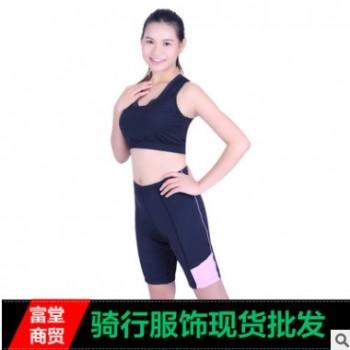 夏季热销 户外运动专用透气自行车骑行服套装女 舒适吸湿骑行服