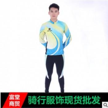 新款夏季男士数码印花骑行套装 防护垫条纹运动户外服 颜色定制