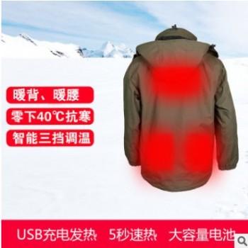 高发热率碳纤维智能温控发热外套保暖防风防水外套USB快速加热