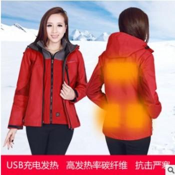 碳纤维加热户外登山冲锋衣智能温控USB发热外套保暖防风防水外套