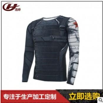 超人英雄系列健身训练运动长袖 透气贴身吸汗速干T恤 运动紧身衣