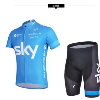 SKY骑行服 2015 蓝色骑行服套装男 夏季骑行服短袖套装 厂家批发