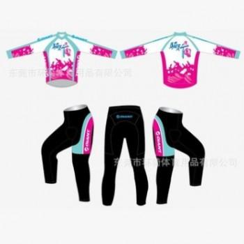 定制骑行服长袖套装 专业设计 质量保证 个性定做