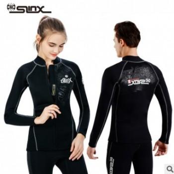 SLINX中性潜水夹克 防晒长袖潜水衣 户外运动保暖2mm分体潜水服