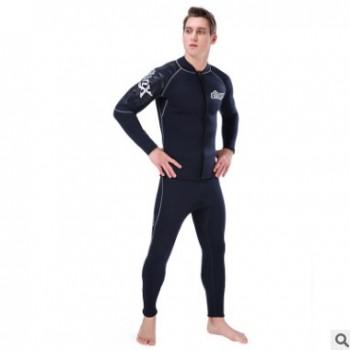 SLINX分体3mm潜水服上衣 绒面内里保暖分体湿衣潜水衣夹克现货