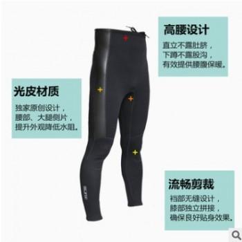 潜水裤2mm高腰加厚SLINX超弹CR防寒保暖冬泳长裤潜水裤