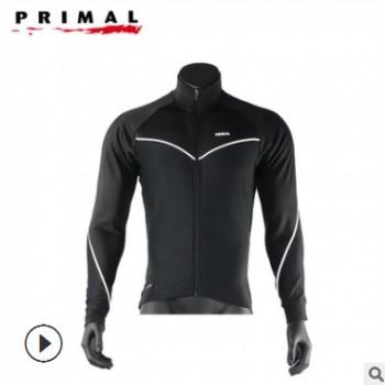 男款高领夹克骑行服 春秋长袖抓绒保暖自行车户外夹克外套男