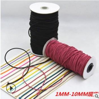 实力厂家 彩色圆橡筋 2MM圆松紧带 乳胶松紧带 可以来样定做