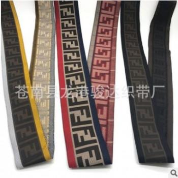热销宽规格织唛网格状绣字织带 双F绣花织带 服装辅料 现货供应