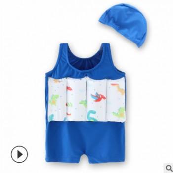 儿童浮力泳衣男女童婴儿宝宝连体带浮力泳衣儿童漂浮泳衣
