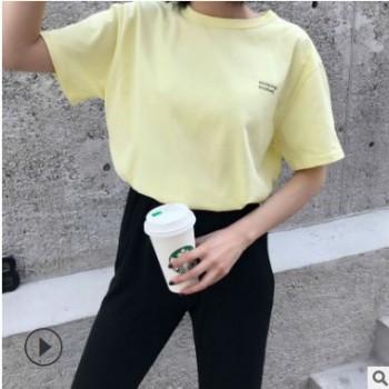 短袖女T恤韩版19春夏新款 简约纯色胸前stu字母印花时尚潮流百搭t