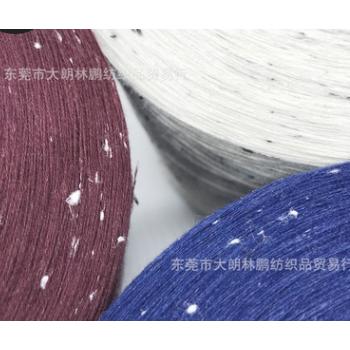 新品热推32支彩点棉纱 有色棉纱 彩点色纱 现货批发 色纺彩点花灰