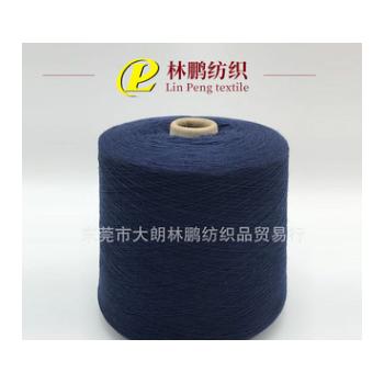 精梳 色纺花灰 现货批发 纯棉纱100%棉色纱 花棉 32/2有色棉纱