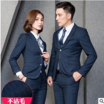 西装套装女职业装西服正装商务修身工装2018新款男女同款条纹套装