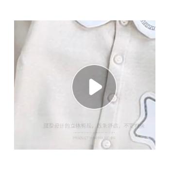 婴幼儿内衣服饰纯棉男女宝宝2019新品秋衣秋裤立领童套装爆款货源