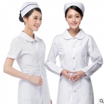 护士服短袖夏款长袖药店工作服圆领医生服白色夏装