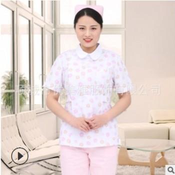 直销积木花底上领护士短袖修身分体套装妇科护理短款蓝色护士服