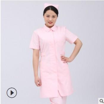 定做 白色短袖 立领对开 底上领护士服 长款护士裙 批发