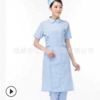 定制加工大码医院工作服高档面料韩版护士服半袖套装修身护士裙