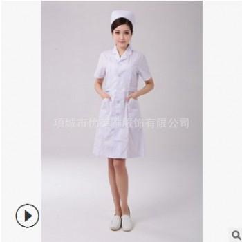 批发新款养老院护工服口腔科中袖白的褂药店牙科工作服短袖护士服
