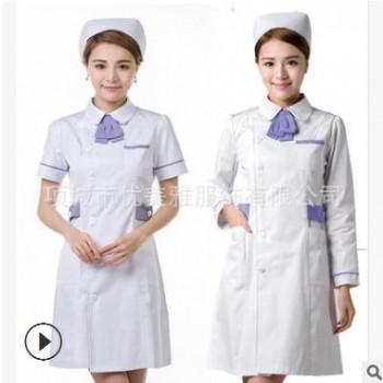 韩版美容院服装护士服中袖高档分体套装工作服医生服白大衣夏装