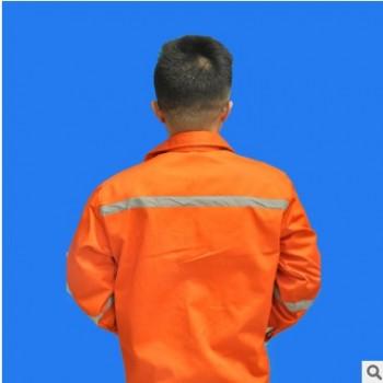 耐磨透气工作制服防护服劳保服 环卫施工反光条安全服 加工定制