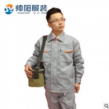 劳保服长袖劳保工作服套装男电焊工作服汽修服定制工服厂服套装