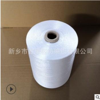 250D/3电脑人造丝绣花线 生产厂家加工 批发供应 筒装 白胚线