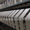120D/2人造丝绣花线 黏胶长丝线 工厂直销 量大从优 白胚线
