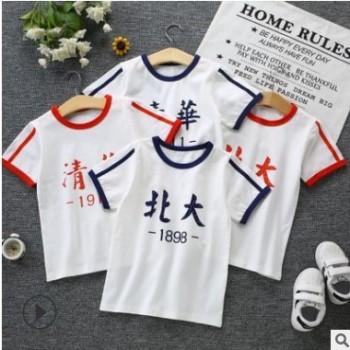 夏季童装男童女童半袖上衣清华北大学霸幼儿园服儿童短袖T恤棉