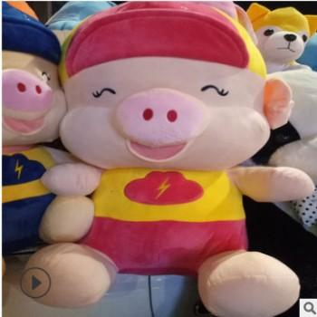 现货 1毛高水晶超柔短毛绒 优质贝贝绒 适用靠垫抱枕童装内里玩具
