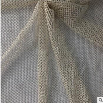 锦纶金丝六角网有光透明网 舞台婚纱六角网眼布 尼龙软网