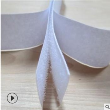 背胶魔术贴 厂家整卷粘扣带 强粘双面背胶搭扣带 优质背胶射出钩
