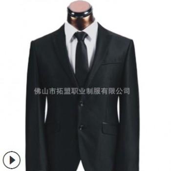 2019新款男士上班西装 韩版修身职业男西装 行政套装量身定制