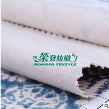 现货 布鞋面料 沙发布料 斜纹帆布 7*7粗斜纹纱卡花魁印花帆布