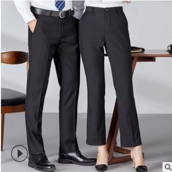 2018夏季新款男女同款西裤 修身直筒职业长西裤工作裤正装