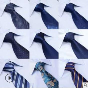 2019男士提花印花领带定制logo 都市白领上班工作服配饰领带