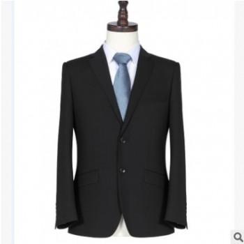 高端西服套装男士商务休闲正装黑色领班结婚礼服商务职业装