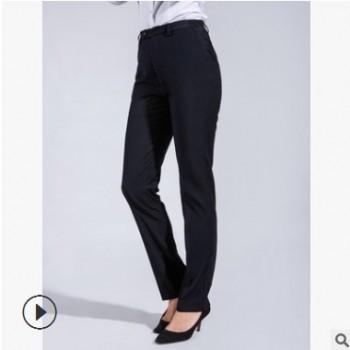厂家直供定制团体公司白领时尚修身韩版职业装男女西裤