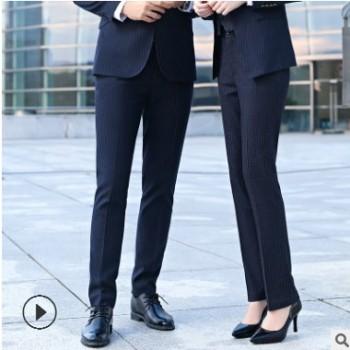德丽职业装男女同款灰色蓝色条纹西裤男长裤不起球舒适柔顺现货