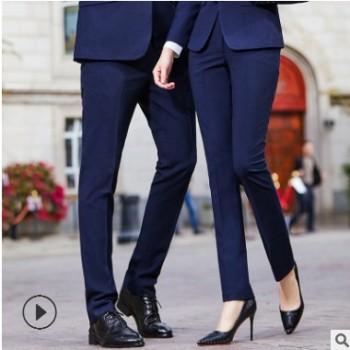 职业装工作服男女同款四季西裤子男士商务直筒型宽松三色长裤现货